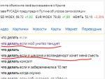 Я люблю Яндекс