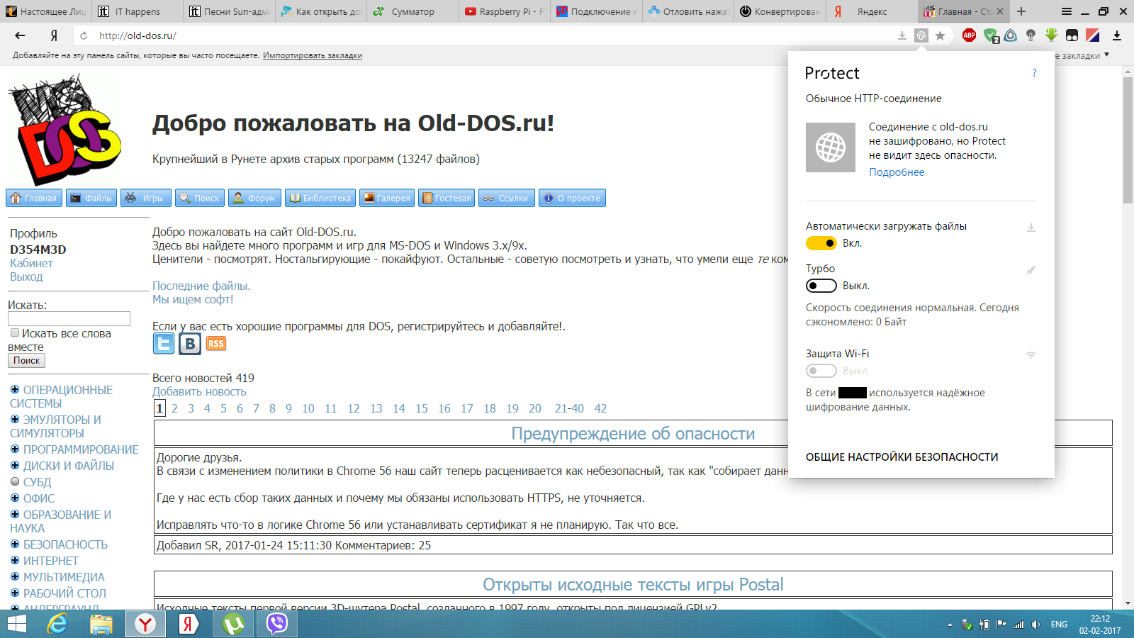 Как сделать шрифт в яндекс браузере крупнее