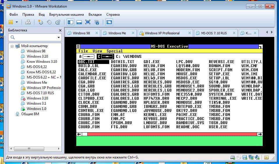 скачать образ windows xp для vmware